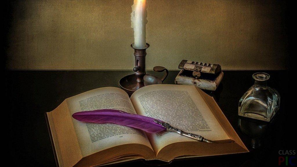 «Перо сильнее меча»  Э. Дж. Булвер-Литтон